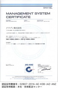 ISO資料