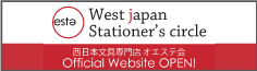 k_oeste