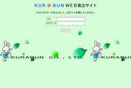 KUR@BUN